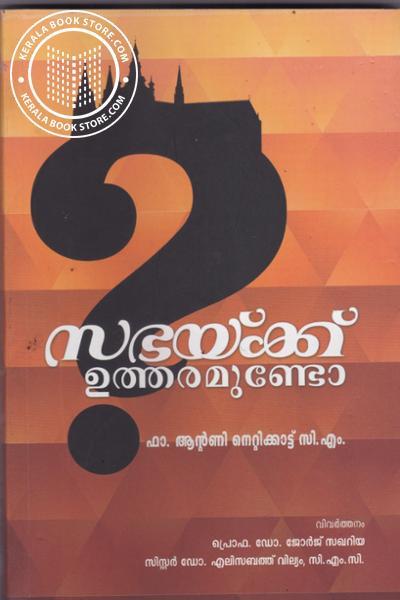 Image of Book Sabakku Utharamundo