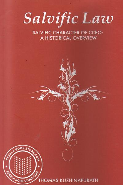 Cover Image of Book Salvific Law Salvific Character of CCEO A Historical Overview