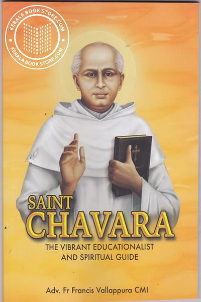Cover Image of Book SANIT CHAVARA