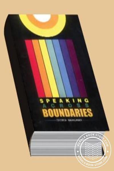 Cover Image of Book Speaking Across Boundaries