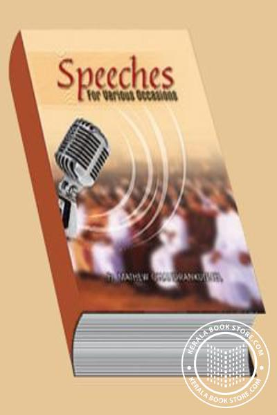 Cover Image of Book Speeches for Various Occasions