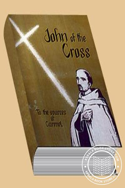 Cover Image of Book St. John of the Cross -Pictorial Biography-