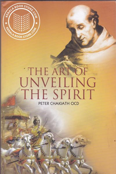 Cover Image of Book The Art of Unveiling the Spirit