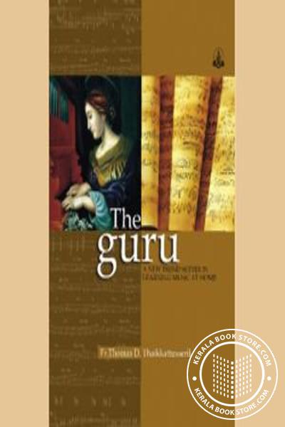 Image of Book The Guru