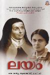Thumbnail image of Book Layam