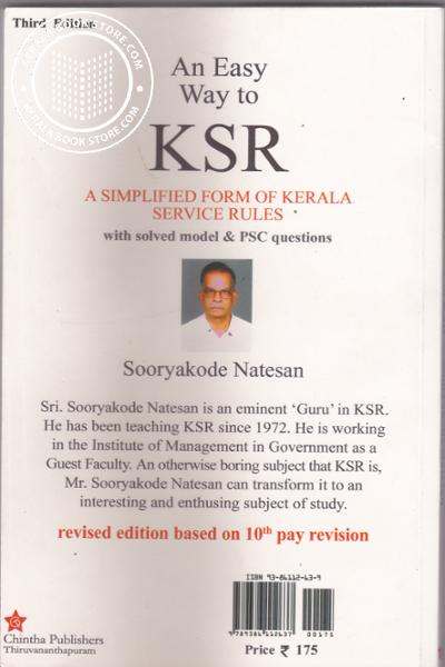 back image of An Easy Way to KSR