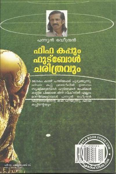 back image of Fifa Cuppum Football Charithravum
