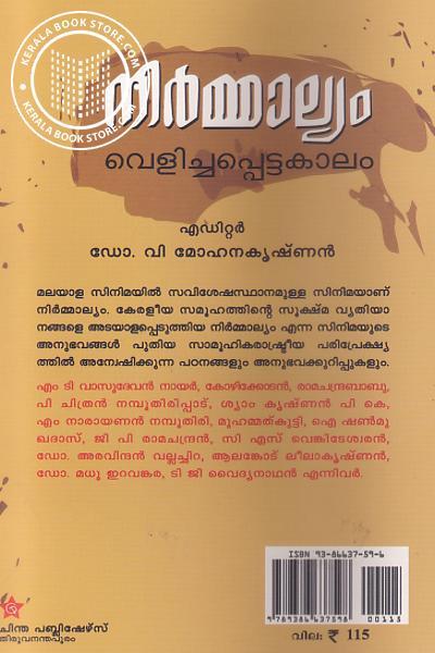 back image of Nirmalyam Velichapetta Kalam