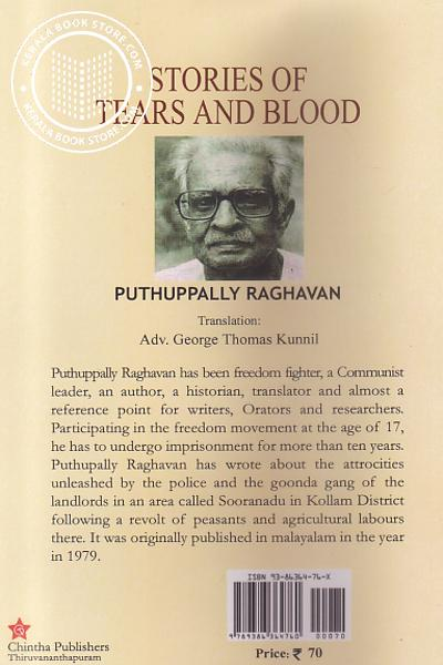 back image of Stories of Tears and Blood