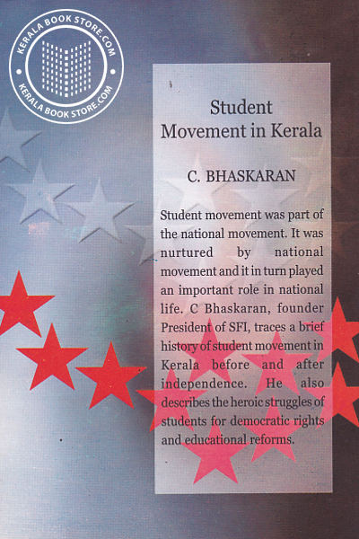 back image of Student Movement in Kerala