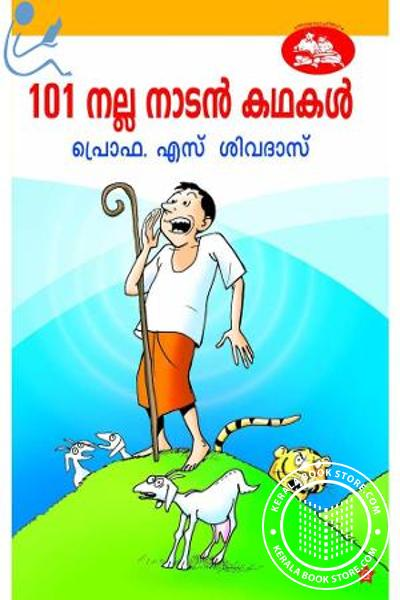 Cover Image of Book 101 Nalla Nadan Kathakal
