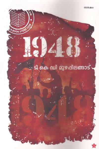 Image of Book 1948