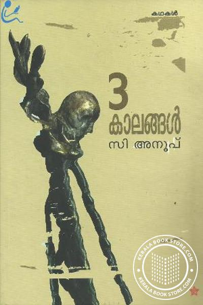 Cover Image of Book 3 Kalangal
