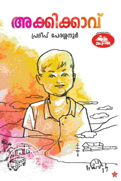 Cover Image of Book Akkikkave