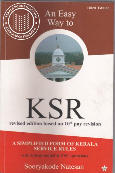 Cover Image of Book An Easy Way to KSR