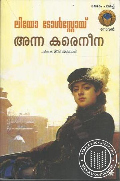 Cover Image of Book Anna Karaneena