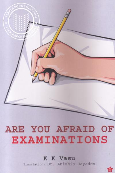 Cover Image of Book Are You Afraid of Examinations