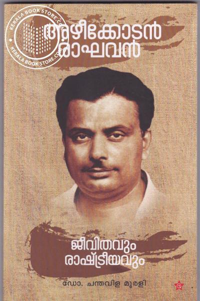 Cover Image of Book Azheekkodan Raghavan Jeevithavum Rastreeyavum