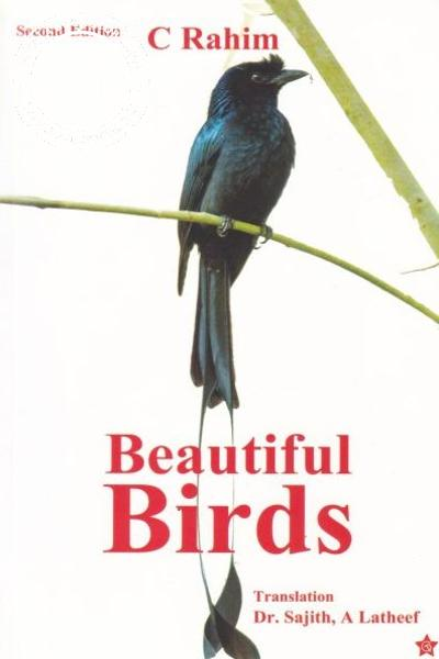 Cover Image of Book Beautiful Birds