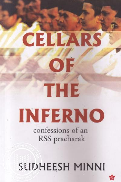 Cover Image of Book Cellars of The Inferno