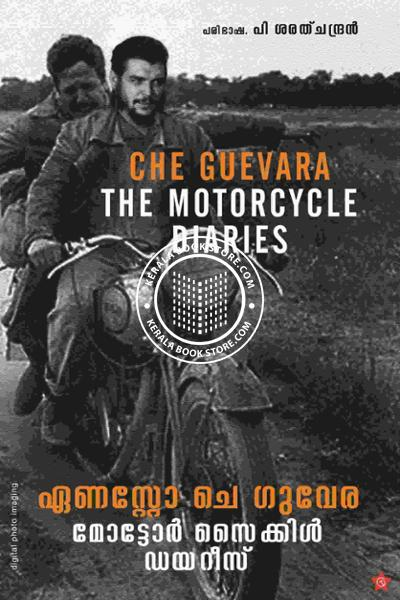 Cover Image of Book Che Guevara Motoecycle Diaries