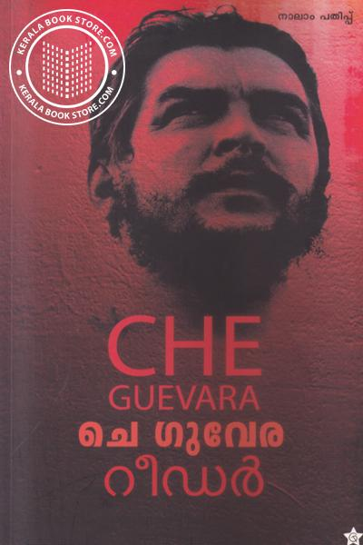 Cover Image of Book Cheguevara Reader