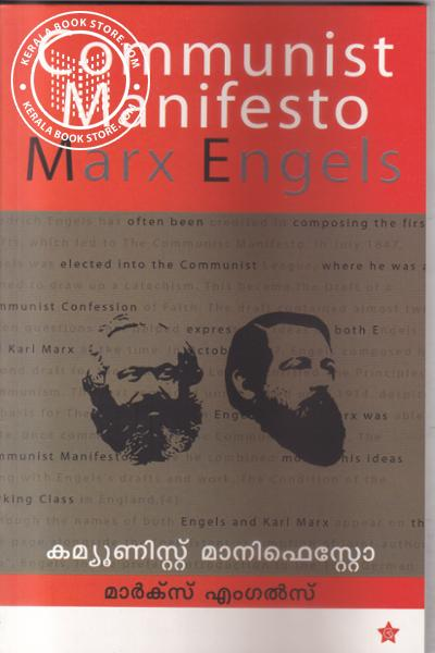 Cover Image of Book Communist Manifesto