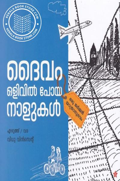 Cover Image of Book Daivam Olivil Poya Nalukal Oru German Yatranubhavam