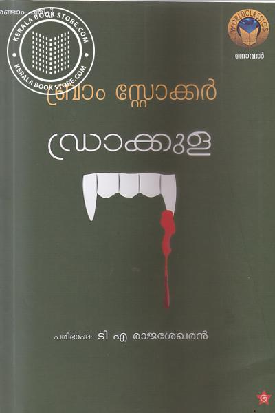 Cover Image of Book Drakkula Bram Stoker