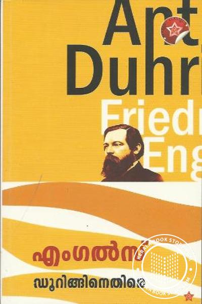 Cover Image of Book Engales Duhringinethire