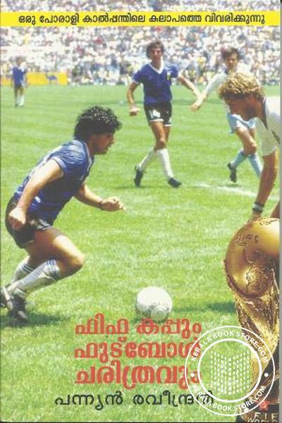 Cover Image of Book Fifa Cuppum Football Charithravum