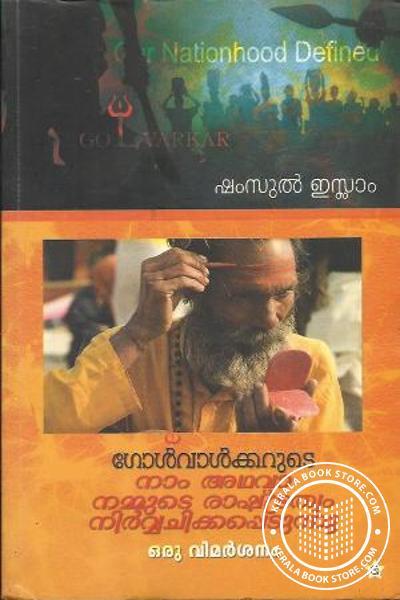 Cover Image of Book Golvaalkkarude Naam Adhava Nammude Rashtratwam Nirvachikapedunnu .