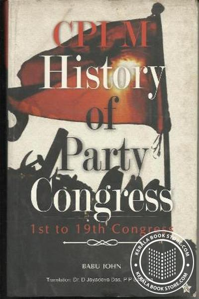 Image of Book History Of Party Congress