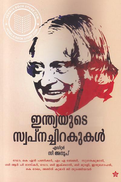 Image of Book Indiayude Swapnachirakukal