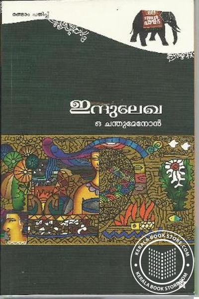 Cover Image of Book Induleakha