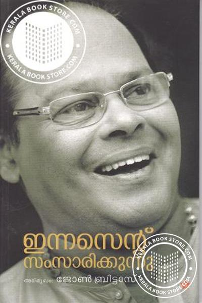 Cover Image of Book Innocent Samsarikkunnu