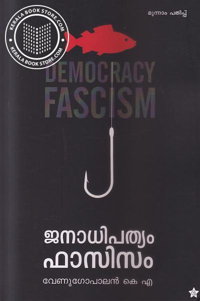 Image of Book Janadhipathyam Fascism