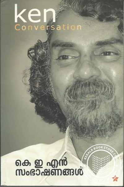 Cover Image of Book K E N Sambhashanangal
