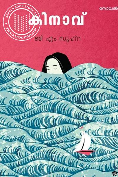 Cover Image of Book Kinavu