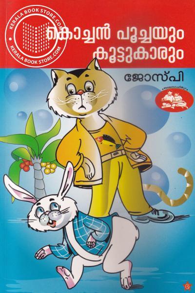 Image of Book Kochan Poochayum Koottukaranum