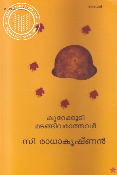 Cover Image of Book Kurekkoodi Madangivaraatthavar