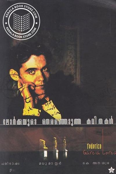 Cover Image of Book Lorkayude Therenjedutha Kavithakal