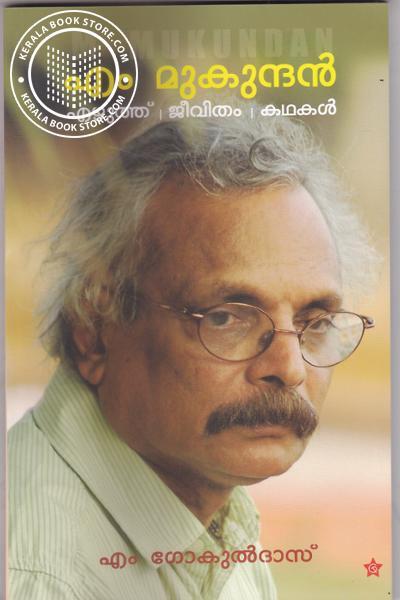 Image of Book M Mukundan Ezhuth Jeevitham Kathakal