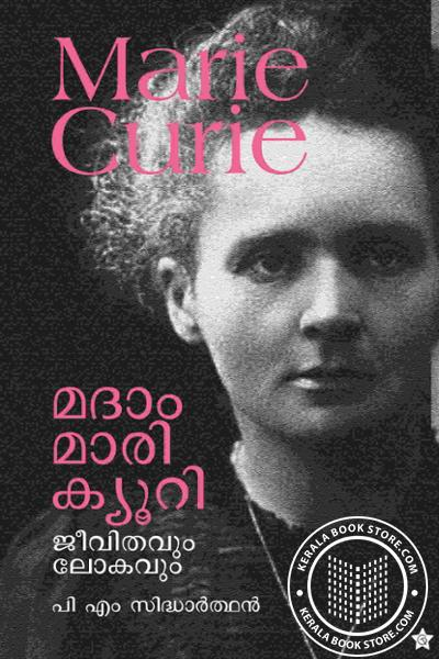 Cover Image of Book Madam Marie Curie