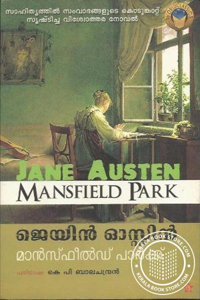 Cover Image of Book MansfField Park