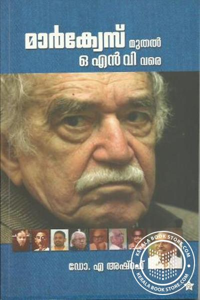 Cover Image of Book Marques Muthal O N V Vare