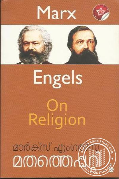 Cover Image of Book Marx Engels Mathatheppatti