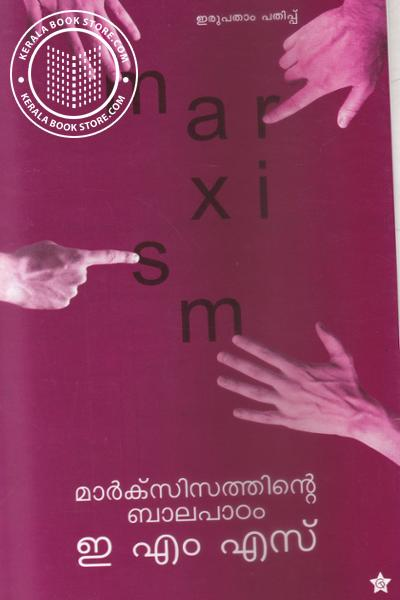 Cover Image of Book Marxisathinte Balapadam