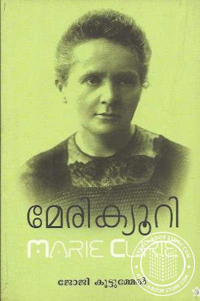 Cover Image of Book Mary Curie