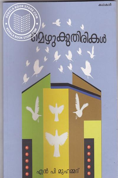 Cover Image of Book Mezhukuthirikal